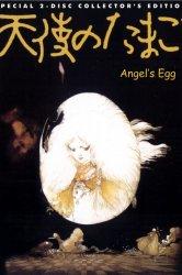 Смотреть Яйцо ангела онлайн в HD качестве