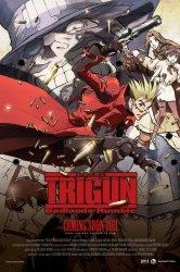 Смотреть Триган: Переполох в Пустошах онлайн в HD качестве
