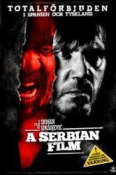 Смотреть Сербский фильм онлайн в HD качестве