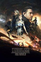 Смотреть Кингсглейв: Последняя фантазия XV онлайн в HD качестве