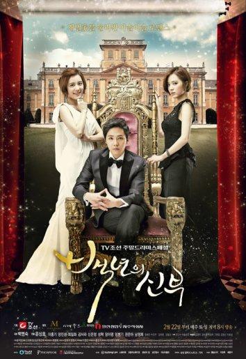 Смотреть Невеста века онлайн в HD качестве 720p