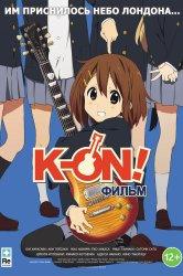 Смотреть K-On! Фильм онлайн в HD качестве 720p
