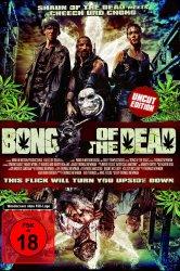 Смотреть Мертвяцкий кайф онлайн в HD качестве