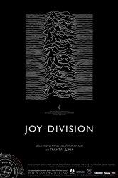Смотреть Joy Division онлайн в HD качестве