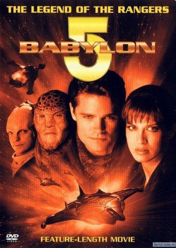 Смотреть Вавилон 5: Легенда о Рейнджерах: Жить и умереть в сиянии звезд онлайн в HD качестве 720p