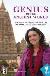 Смотреть Гении древнего мира онлайн в HD качестве 720p