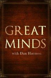 Смотреть Великие умы с Дэном Хэрмоном онлайн в HD качестве