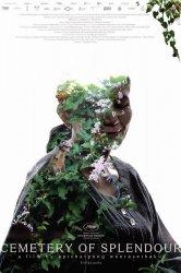Смотреть Кладбище блеска онлайн в HD качестве