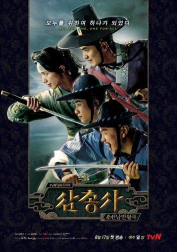 Смотреть Три мушкетера онлайн в HD качестве 720p
