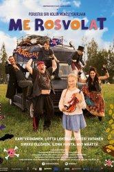 Смотреть Мы – дорожные пираты онлайн в HD качестве