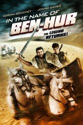 Смотреть Во имя Бен-Гура онлайн в HD качестве