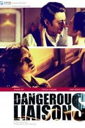 Смотреть Опасные связи онлайн в HD качестве 720p