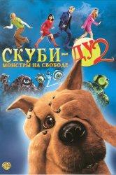 Смотреть Скуби-Ду 2: Монстры на свободе онлайн в HD качестве