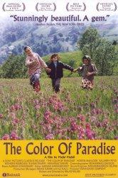 Смотреть Цвет рая / Цвет Бога онлайн в HD качестве 720p
