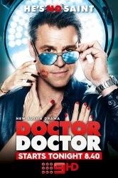 Смотреть Доктор, доктор онлайн в HD качестве