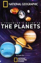 Смотреть Путешествие по планетам онлайн в HD качестве