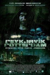 Смотреть Рейкьявик-Роттердам онлайн в HD качестве