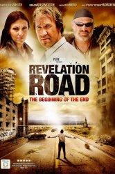 Смотреть Путь откровения: Начало конца онлайн в HD качестве