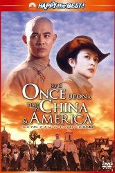 Смотреть Американские приключения / Однажды в Китае и Америке онлайн в HD качестве 720p