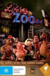 Смотреть Жизнь как зоопарк онлайн в HD качестве