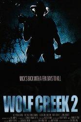 Смотреть Волчья яма 2 онлайн в HD качестве
