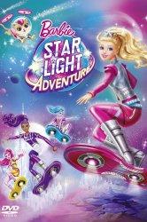 Смотреть Барби и космическое приключение онлайн в HD качестве