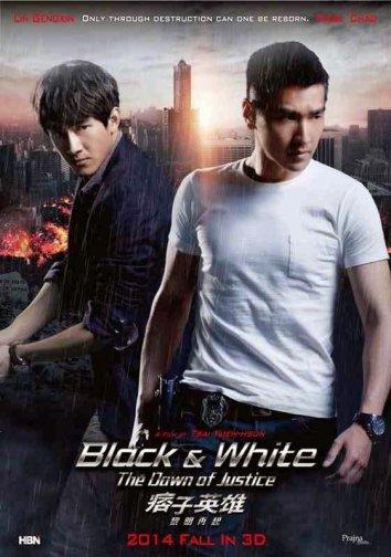 Смотреть Чёрный и белый 2: Рассвет справедливости онлайн в HD качестве 720p