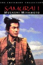 Смотреть Самурай: Путь воина онлайн в HD качестве 720p