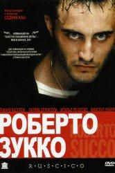 Смотреть Роберто Зукко онлайн в HD качестве