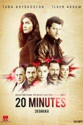 Смотреть 20 минут онлайн в HD качестве