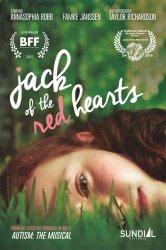 Смотреть Джек из Красных сердец онлайн в HD качестве