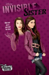 Смотреть Невидимая сестра онлайн в HD качестве