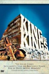Смотреть Царь царей онлайн в HD качестве