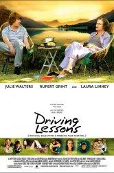 Смотреть Уроки вождения онлайн в HD качестве