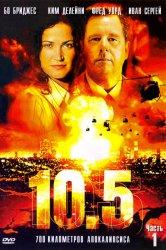 Смотреть 10.5 баллов онлайн в HD качестве 720p