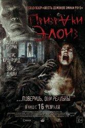 Смотреть Призраки Элоиз онлайн в HD качестве