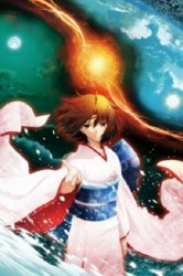 Смотреть Граница пустоты: Сад грешников OVA онлайн в HD качестве