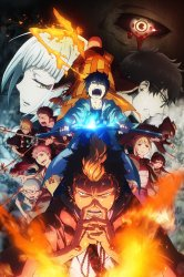 Смотреть Синий экзорцист: Нечестивый король Киото [ТВ-2] онлайн в HD качестве