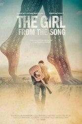 Смотреть Девушка из песни онлайн в HD качестве