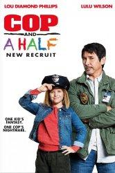 Смотреть Полицейский с половиной: Новобранец онлайн в HD качестве
