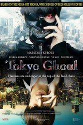 Смотреть Токийский гуль онлайн в HD качестве