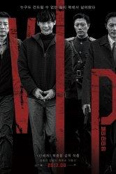Смотреть V.I.P. онлайн в HD качестве