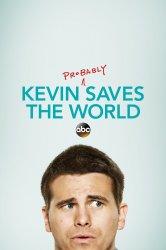Смотреть Кевин (наверное) спасает мир / Евангелие от Кевина онлайн в HD качестве