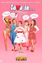 Смотреть Love is онлайн в HD качестве 720p