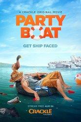Смотреть Вечеринка на яхте онлайн в HD качестве