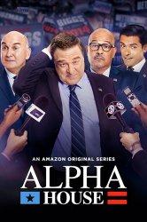 Смотреть Альфа-дом / Все дома онлайн в HD качестве 720p