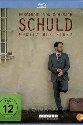 Смотреть Вина по Фердинанду фон Шираху онлайн в HD качестве