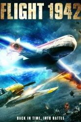 Смотреть Рейс 1942 онлайн в HD качестве