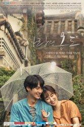 Смотреть Температура любви онлайн в HD качестве 720p
