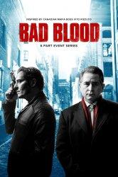 Смотреть Дурная кровь онлайн в HD качестве